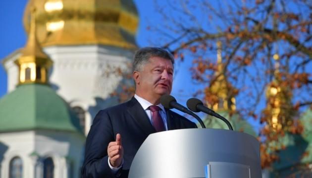 Порошенко: вече на Майдане собирается в поддержку Украины, а не в знак протеста