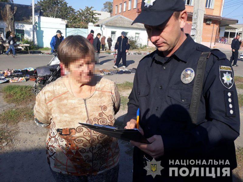 Николаевские полицейские накрыли самогонную точку на улице Андреева. Спирт уничтожили на месте