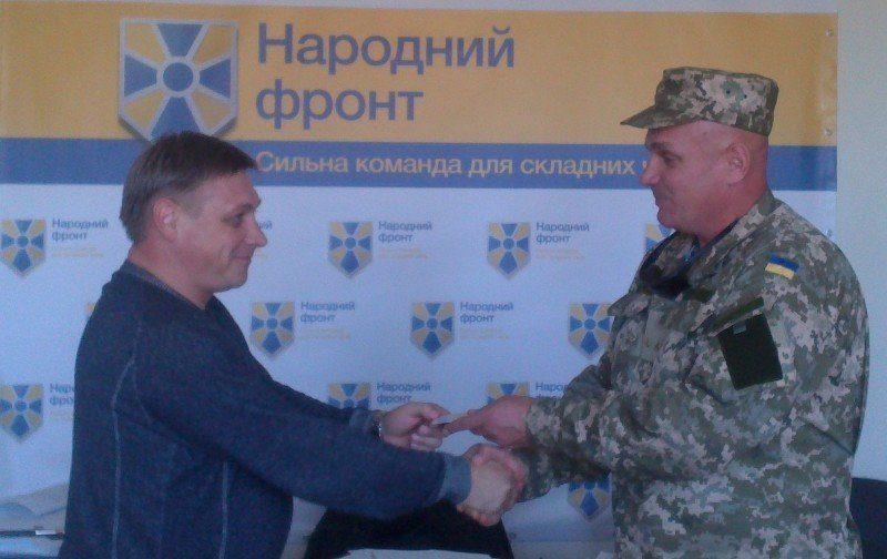 Иван Савка стал народным депутатом от Народного фронта, – решение ЦИК