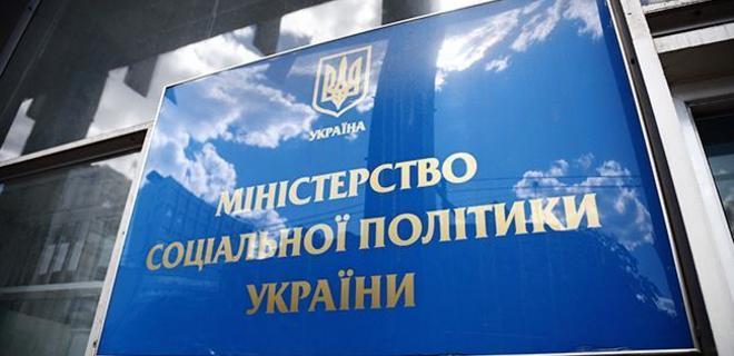 Более 200 тысяч украинцев – жертвы торговли людьми