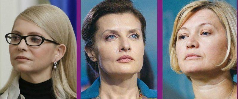 Опубликован рейтинг самых влиятельных женщин Украины: от Тимошенко до юной дзюдоистки