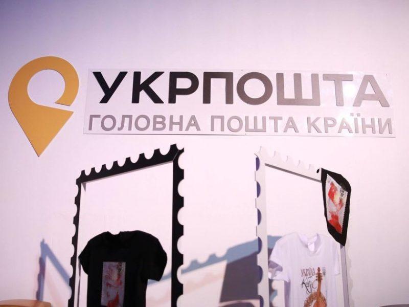 """""""Укрпочта"""" с 1 января 2019 года не будет доставлять пенсии, – Смелянский"""