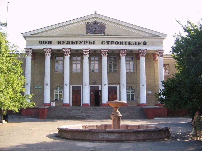 Николаевская ОГА рассматривает возможность покупки ДК «Строителей» для постоянного размещения филармонии