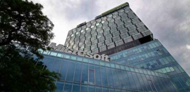 Нидерланды обвинили Мicrosoft в краже данных