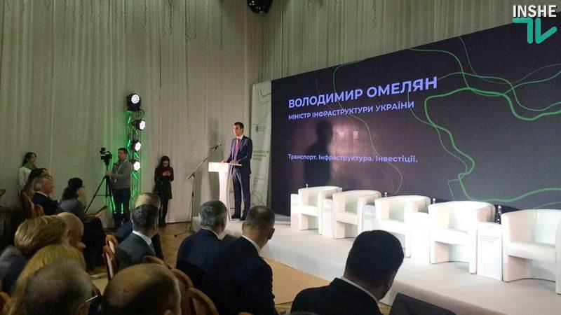«Я не могу ремонтировать вместо вас туалет на Николаевском вокзале» – Омелян открыл Международный экономический форум в Николаеве