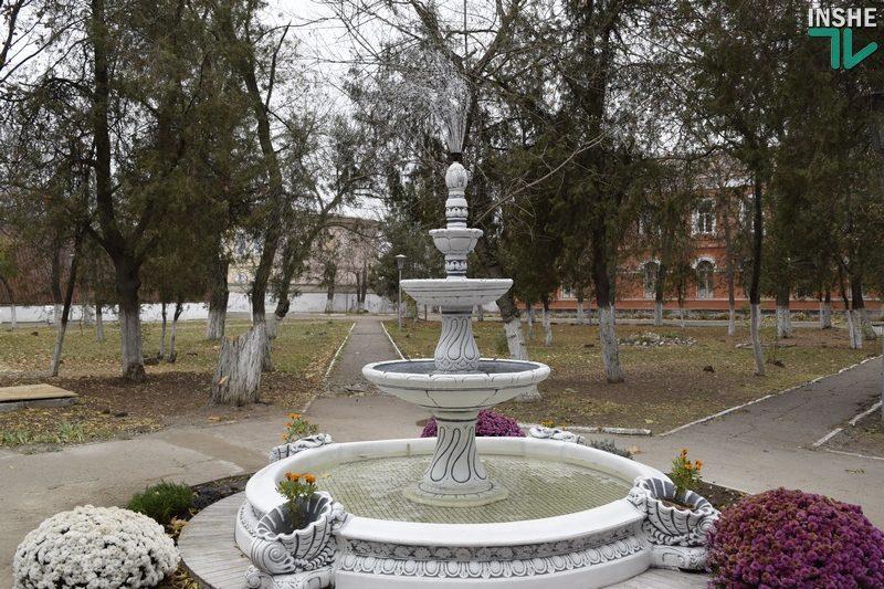 Чтобы бойцам было легче выздоравливать: в Николаевском военном госпитале открыли обновленный фонтан