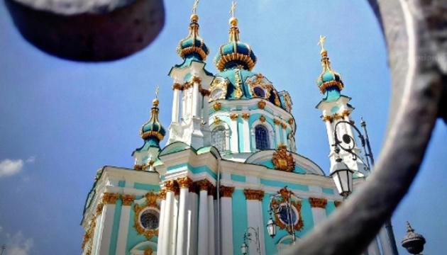 Объединительный Собор Украинской Православной Церкви состоится в декабре 2018 года