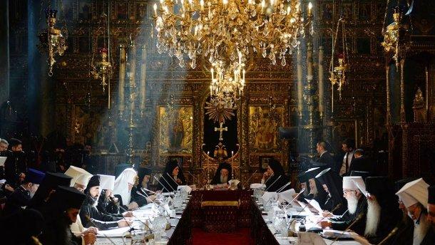 В ожидании Томоса: Синод Вселенского патриархата разработал проект Устава Украинской автокефальной церкви