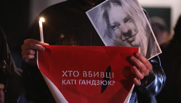 Временная следственная комиссия Верховной Рады по нападению на Екатерину Гандзюк и других общественных активистов провела первое выездное заседание в Херсоне