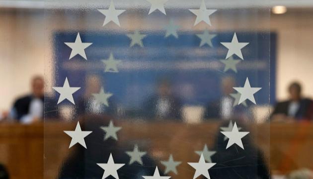 Европейский суд по правам человека обязал Россию предоставить информацию о захваченных украинских моряках