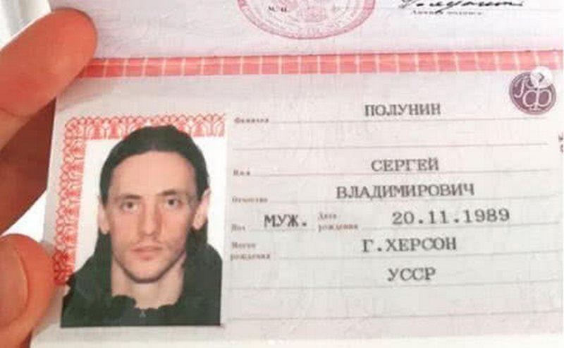 Скандально известный украинский танцор Полунин стал гражданином России