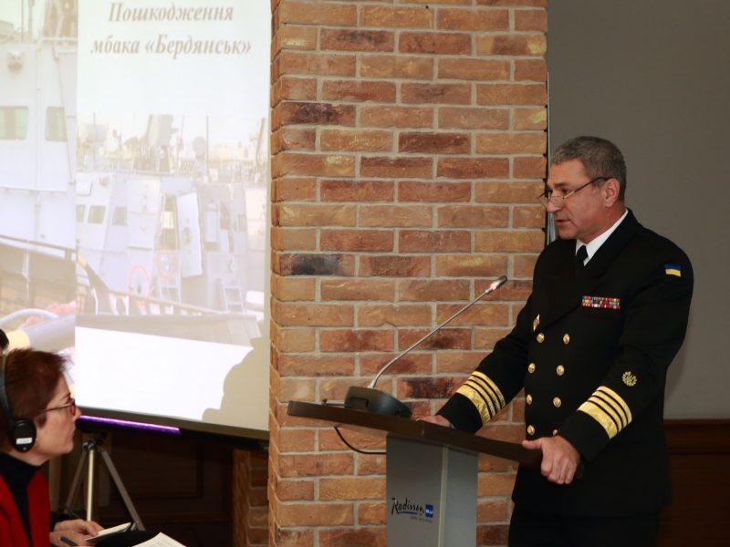 В Киеве презентовали Стратегию ВМС ВСУ-2035