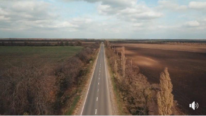 Укравтодор похвастал ремонтом дороги Н-11 Николаев-Днепр специальным промо-роликом