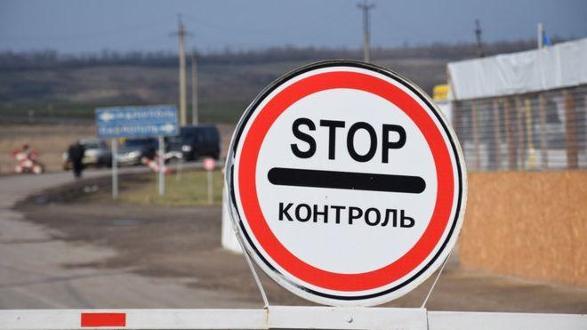 Украина из-за военного положения закрыла въезд в Крым для иностранцев