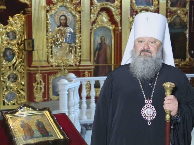 Митрополит УПЦ МП Павел прокомментировал обыск СБУ