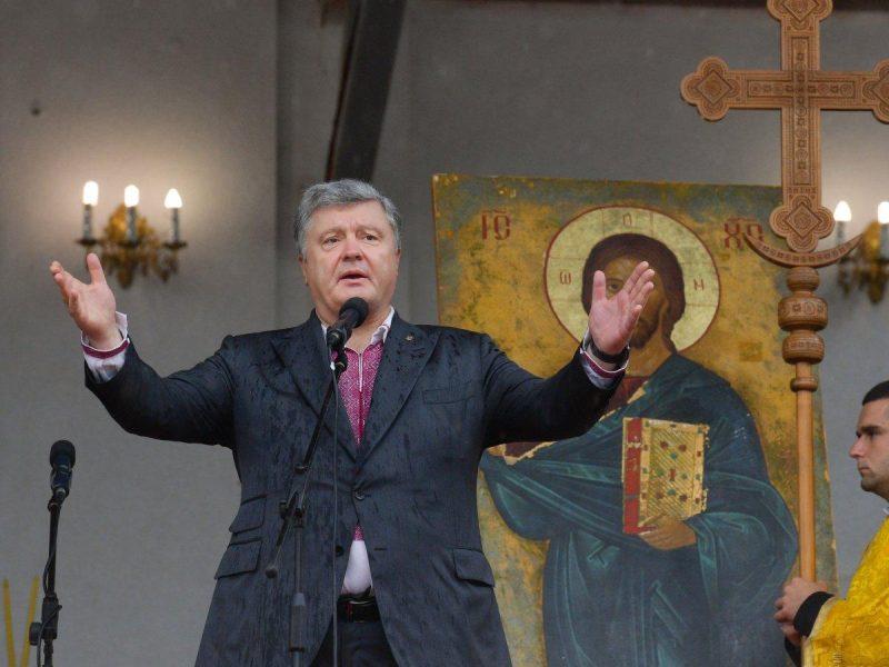 В УПЦ МП заявили об отмене встречи с президентом Порошенко