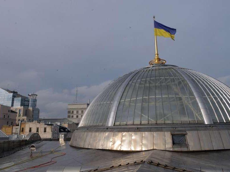 Купол Верховной Рады отреставрировали почти за 7 миллионов гривен