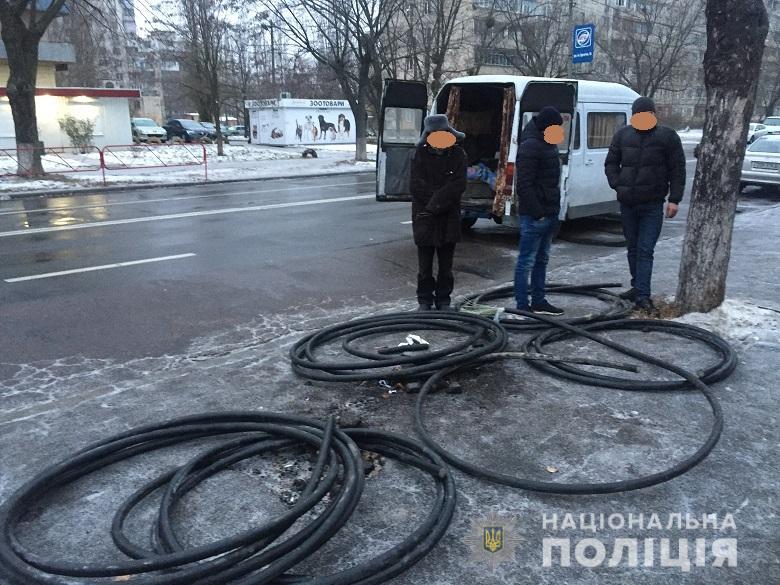 В Киеве злоумышленники похитили кабель правительственной связи
