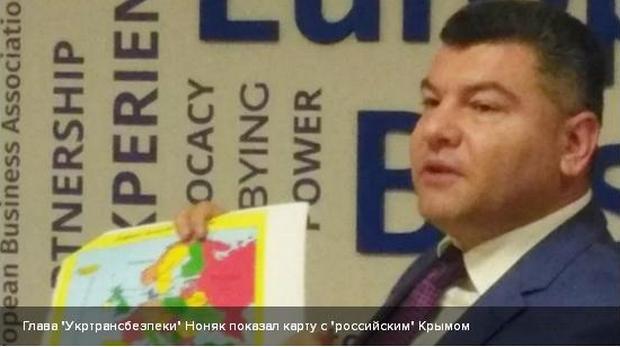 Министр инфраструктуры дал указание провести служебное расследование, почему это глава Укртрансбезопасности показывает карту с «российским» Крымом