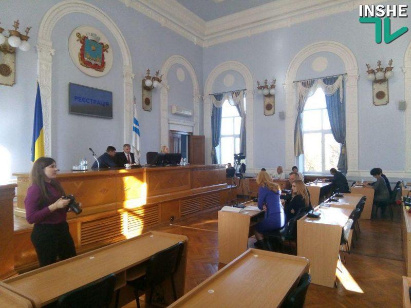 """""""Бюджетной"""" сессии горсовета Николаева сегодня не будет – вопрос перенесли на пятницу"""