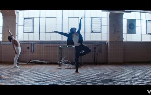 Украинский гений балета снялся в клипе Hozier