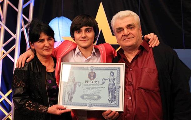 Официально зарегистрирован национальный рекорд: харьковчанин не пропустил ни одного урока за 11 лет обучения