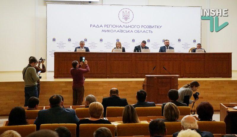 На первом заседании Совета  регионального развития в Николаеве призвали все политические силы  объединяться, потому что отвечать придется не только президенту