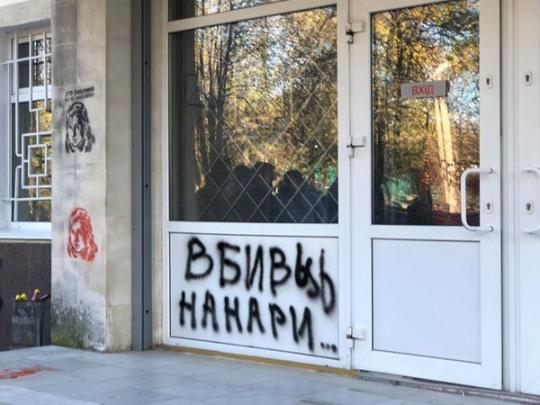 В Херсоне прощаются с Катериной Гандзюк, под стенами Нацполиции проходит акция протеста