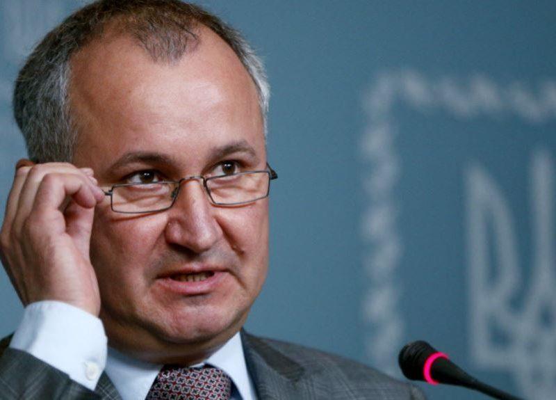 СБУ обнародовала результаты будущих «выборов» в ОРДЛО
