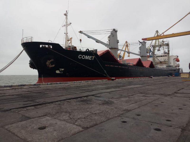 В Мариуполе арестовали тонны продукции Алчевского меткомбината при перевозке ее из России в Бельгию