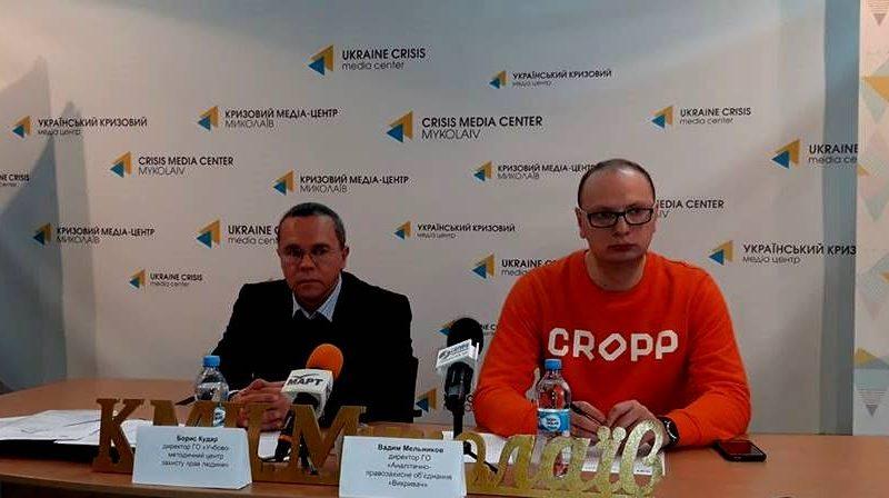 Николаевские активисты: власти до сих пор не информируют горожан о качестве питьевой воды и ограничиваются отписками