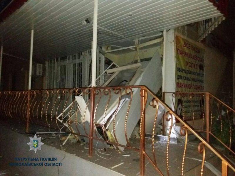 Ночью в Николаеве взорвали банкомат и похитили 200 тысяч гривен. Подозреваемые задержаны