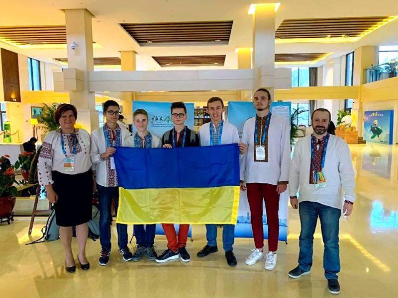 В Пекине украинские школьники завоевали 4 медали на олимпиаде по астрономии