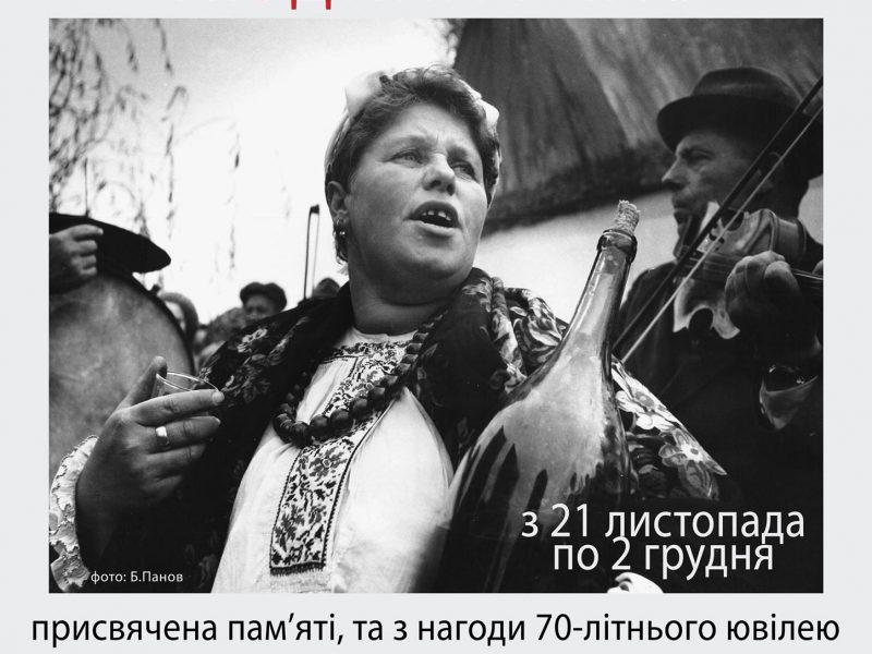 Николаевцев зовут на жанровую фотовыставку «Человек и время», посвященную памяти Бориса Панова