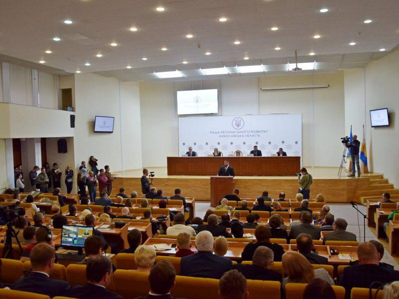 Трехлетний план развития Николаевской области будет утвержден только после обсуждения в ОТГ