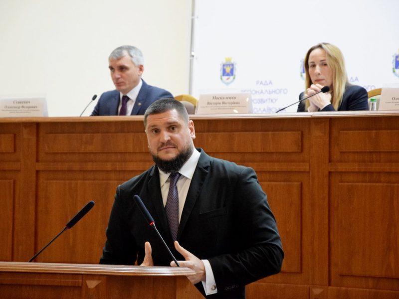 Результат децентрализации. ОТГ Николаевщины дополнительно получили более 741 млн. грн.