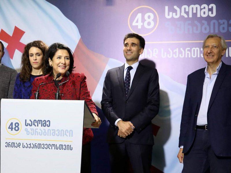 Порошенко поздравил Зурабишвили с избранием на должность президента Грузии