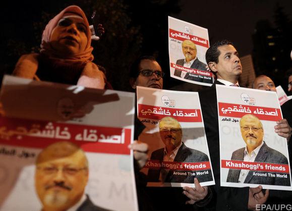 Турция раскритиковала заявление Саудовской Аравии по убийству Хашукджи