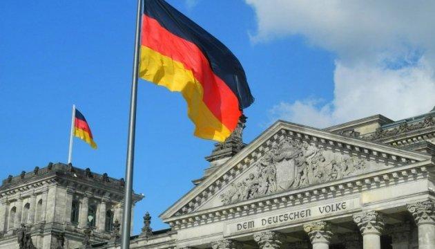 """Берлин настаивает на закрытии сайта """"Миротворец"""""""