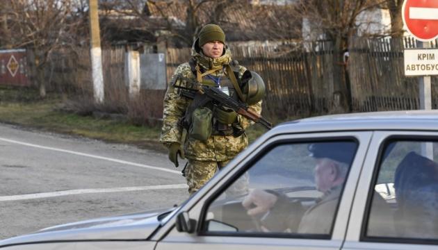 Украина запретила иностранным журналистам въезд в Крым