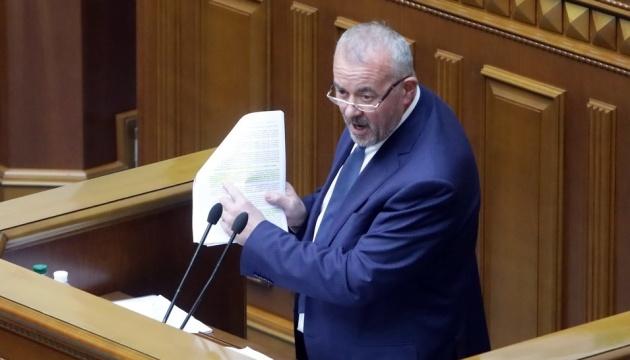 Рада не сняла неприкосновенность с Березкина — $20 млн. не повод