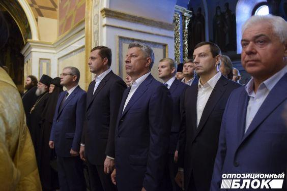 Левочкина и Бойко исключили из состава фракции Оппоблока