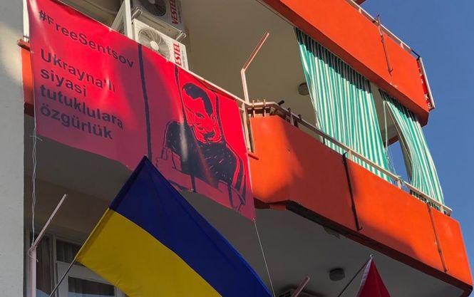 В Анталии на Украинском доме вывесили баннер с требованием освободить Сенцова