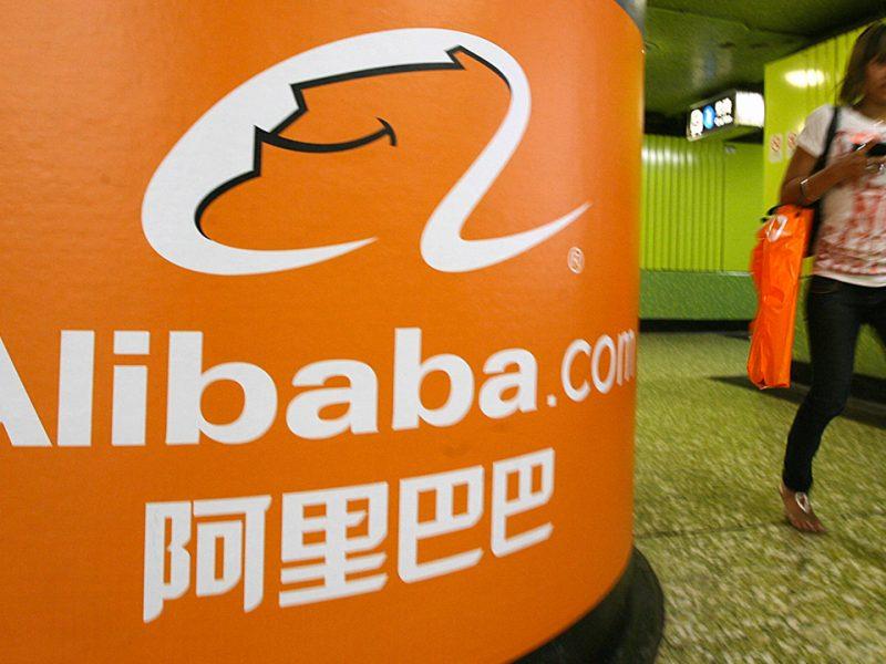 Китай оштрафовал Alibaba на 2,75 миллиарда долларов: цена акций компании пошла вверх