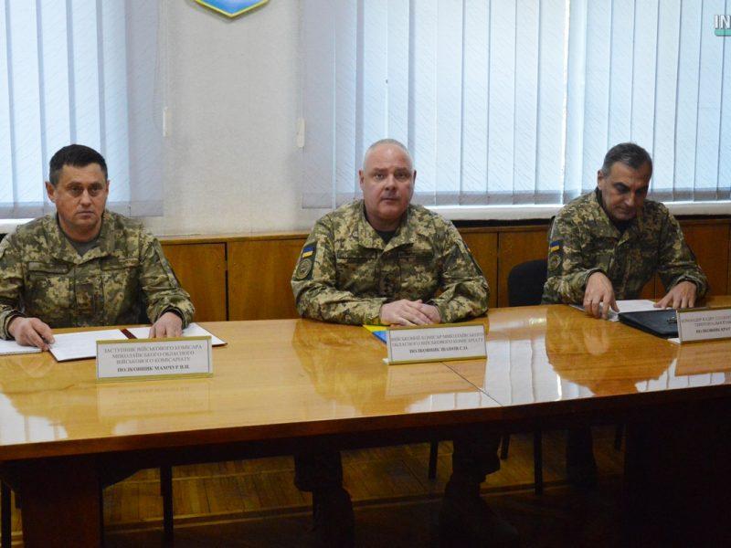 На территории Николаевской области сформируют 6 батальонов территориальной обороны