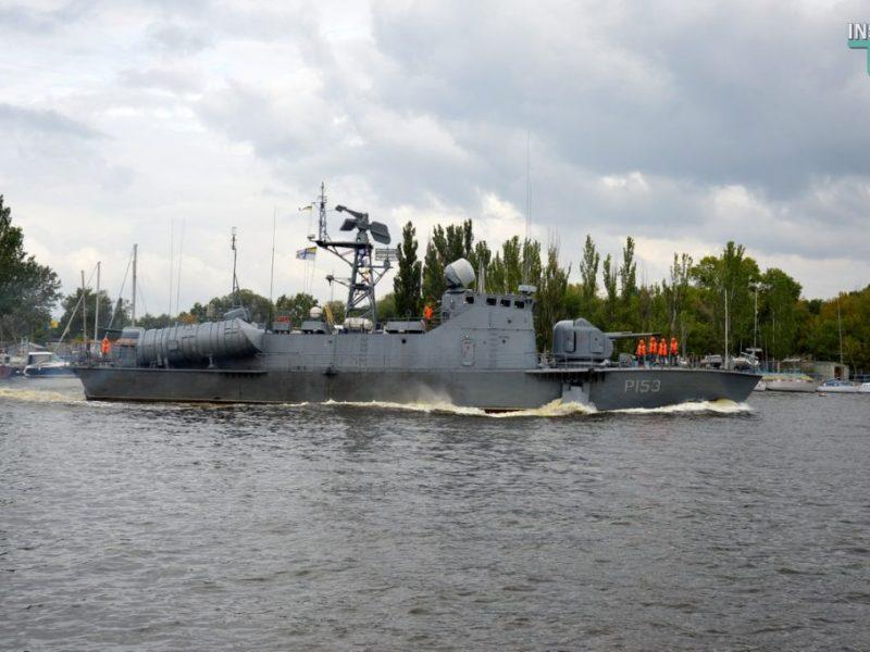 28 ноября в Николаеве разведут мосты: из акватории НСЗ выпустят ракетный катер «Прилуки»