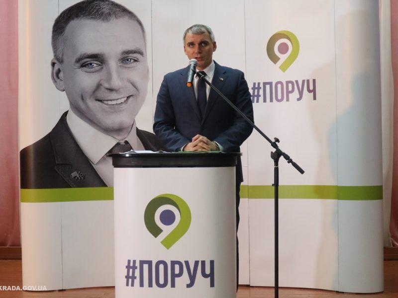 Сенкевич рассказал, когда Николаев получит автобусы, приобретенные по договору лизинга, и куда их направят