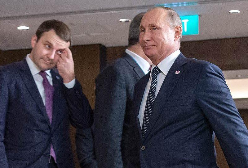 """""""Куда вы так спешите? Я пока никуда не собираюсь"""": Путин не хочет прощаться с президентским креслом"""