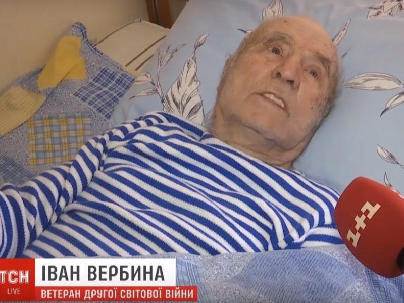 Бандит, ограбивший николаевского ветерана, чтобы попасть в дом, представился полицейским