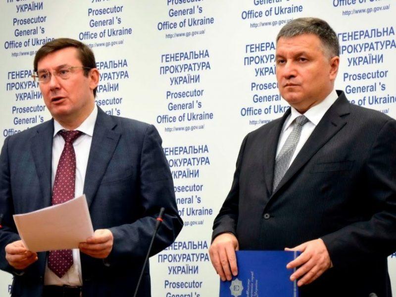 Активисты возложили ответственность за смерть Гандзюк на Луценко-Авакова и требуют их отставки